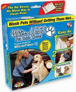 water-less-pet-bath-towel